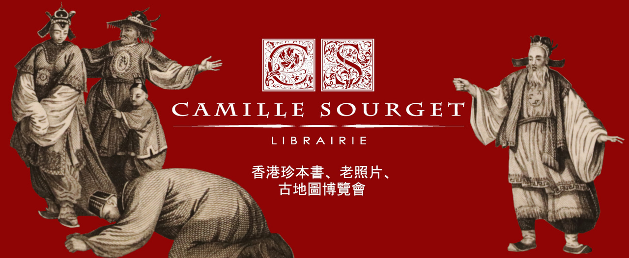 news camille sourget librairie